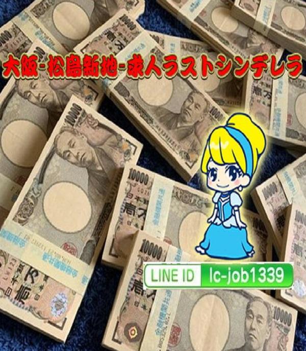 ラストお金01