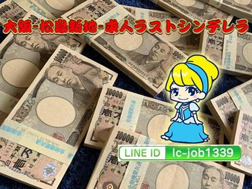 ラストお金03