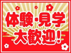 19.12.18-V2-ラストシンデレラ様-サブ画像C