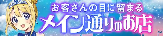 03last_cinderella_banner
